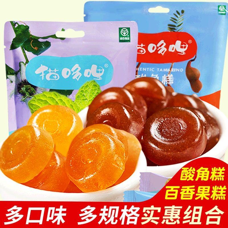 猫哆哩酸角糕500g云南特产怀旧小吃休闲健康食品酸枣糕糖孕妇零食