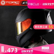 摩托车头盔男女个姓酷双镜片揭面盔防雾冬季全覆式带蓝牙四季GXT