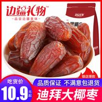 无核干蜜4250g斤散装包粽子干蜜枣8.5天天特价无核蜜枣硬蜜批整箱