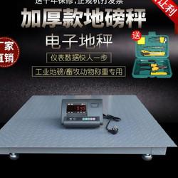 地磅高精度_地磅无人值守称重系统高精度传感器100t大屏显示仪表