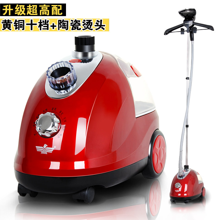 Vertical household appliances household steam transport clothes hanging hot soup machine steam electric iron comfort iron shake