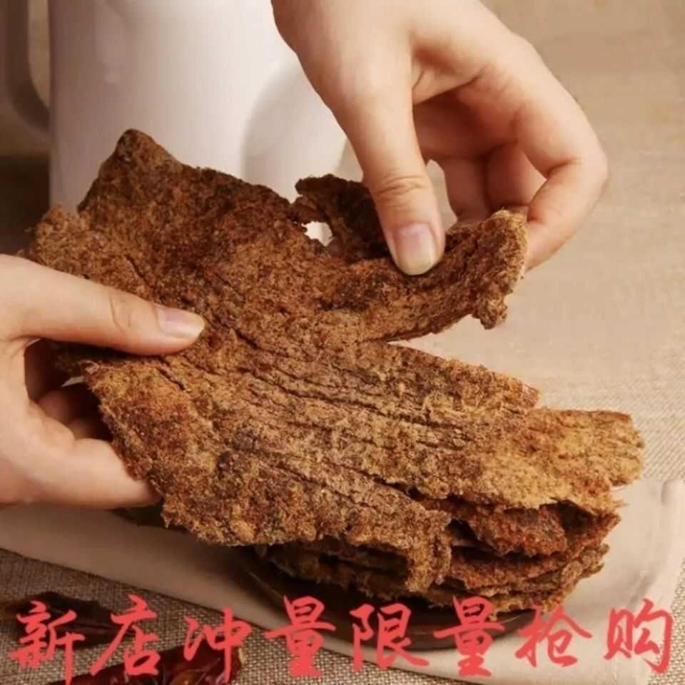 牛肉干正宗内蒙古特产手撕风干五香辣牛肉片500g/250g休闲小零食