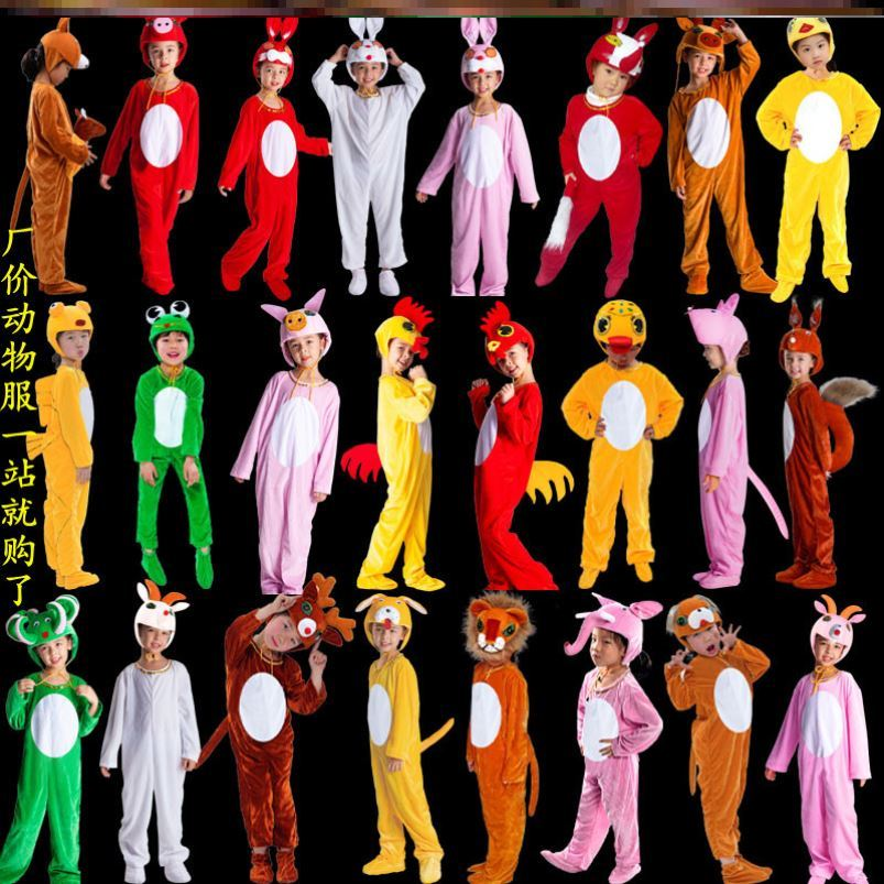 Zodiac performance clothes parent child props Bunny walk show frog play kitten Dance Custom role