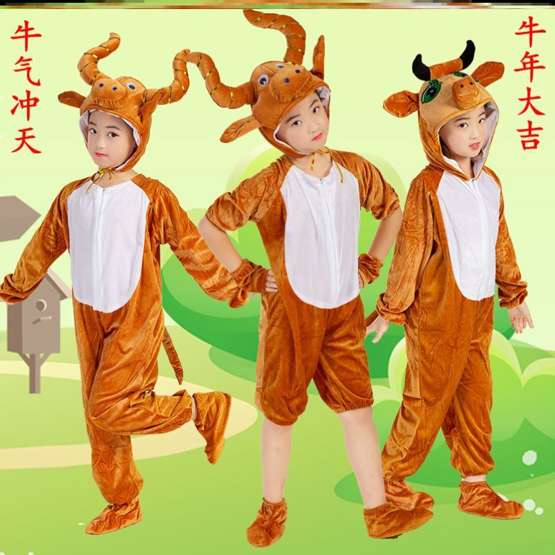 Crazy new years Day costume parent child props show play Dance Custom role boy animal modeling Costume
