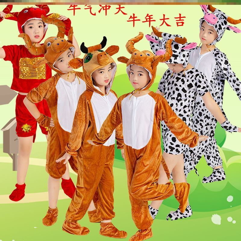 Childrens animal modeling clothing, parent child props show, play the role of dance customization, new cattle