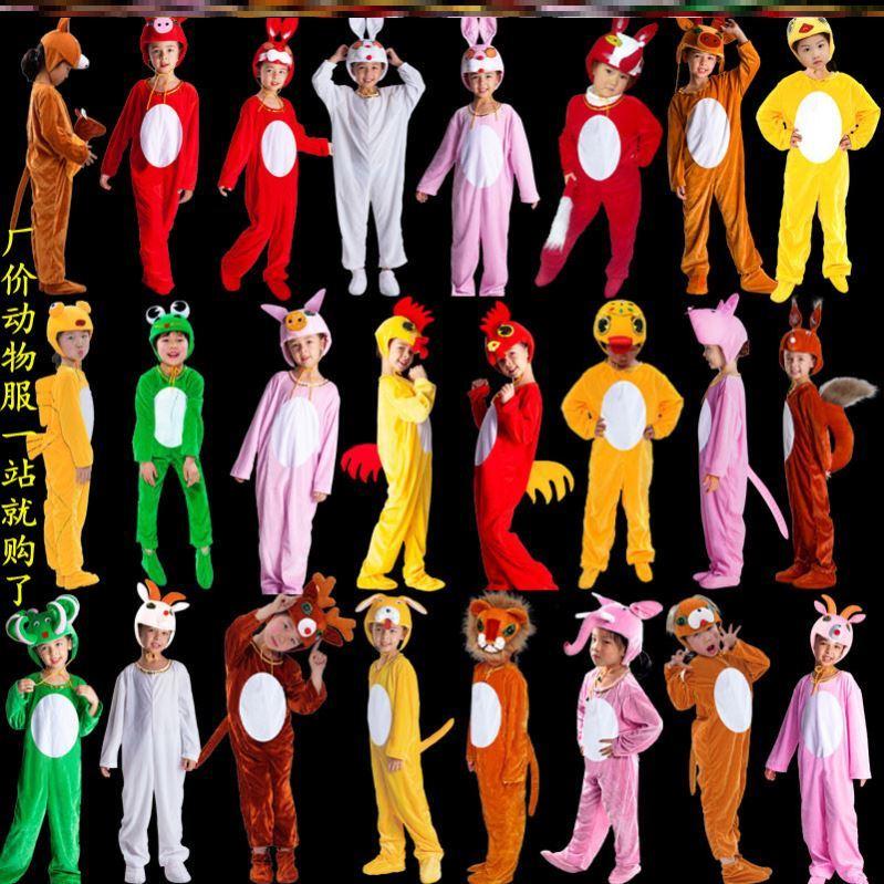 童话剧演出服动物扮演小猫舞蹈定制角色新款黄牛花猫白色连体少儿