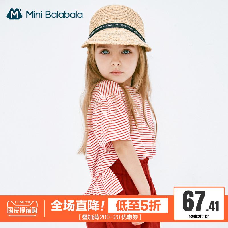 迷你巴拉巴拉女宝宝短袖T恤夏花苞袖条纹海军风童装上衣