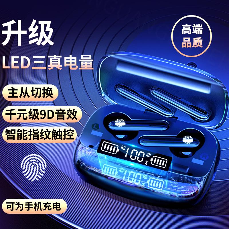 新品Q21无线TWS双耳蓝牙耳机5.0带液晶屏显示充电仓