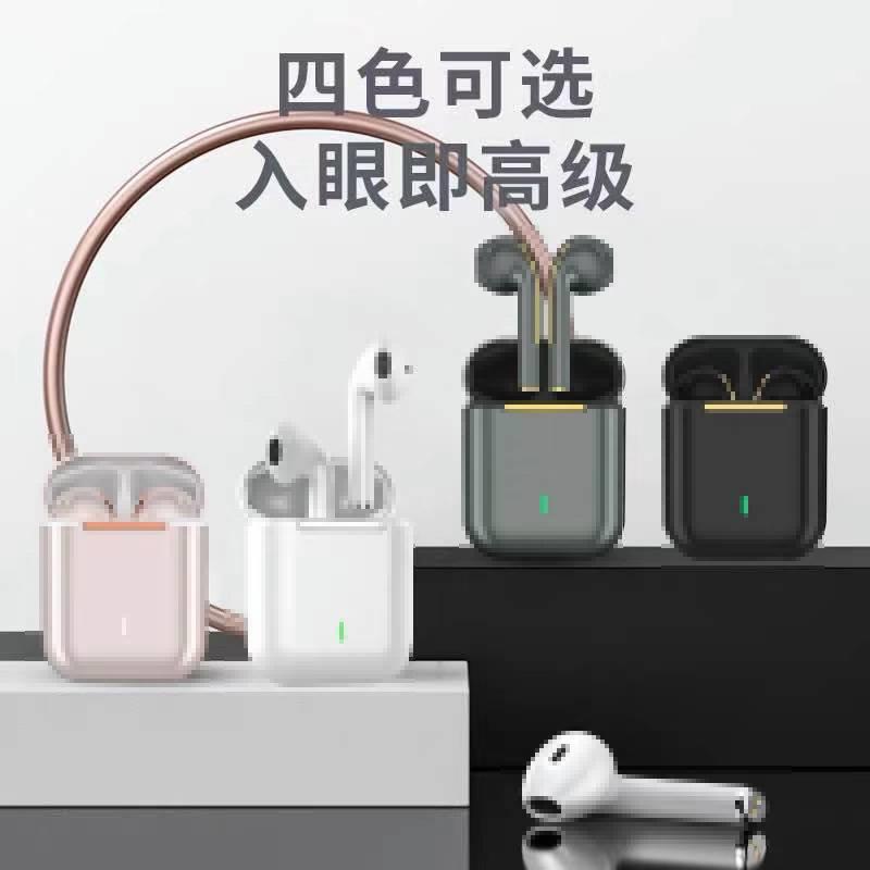 新款JI8真无线蓝牙耳机双耳tws5.0立体声开盖弹窗金属磨砂可改名