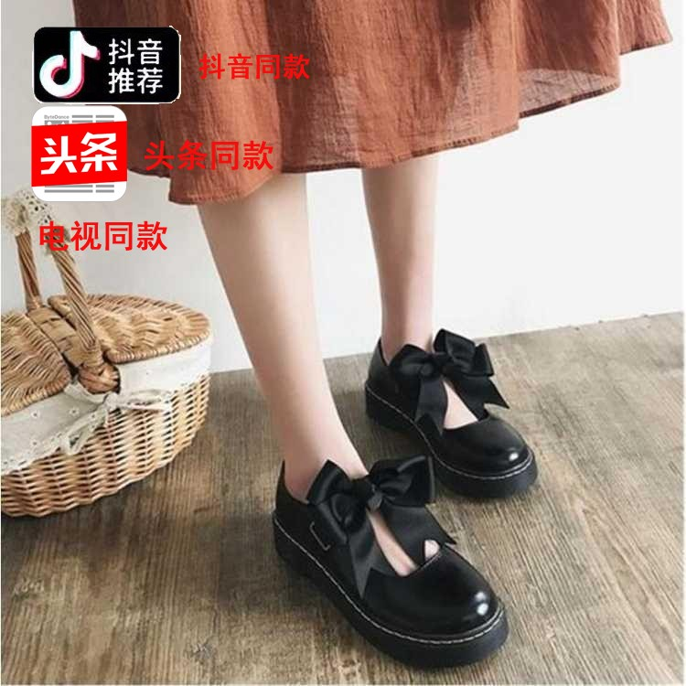 Student Korean version all match British style lovely to increase the Japanese campus breeze JK Lolita shoes tiktok shake the same paragraph