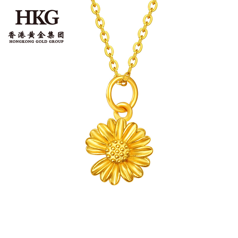 Net Red Daisy Necklace small gold pendant full gold pure gold Daisy Necklace clavicle chain can be braided with necklace for women