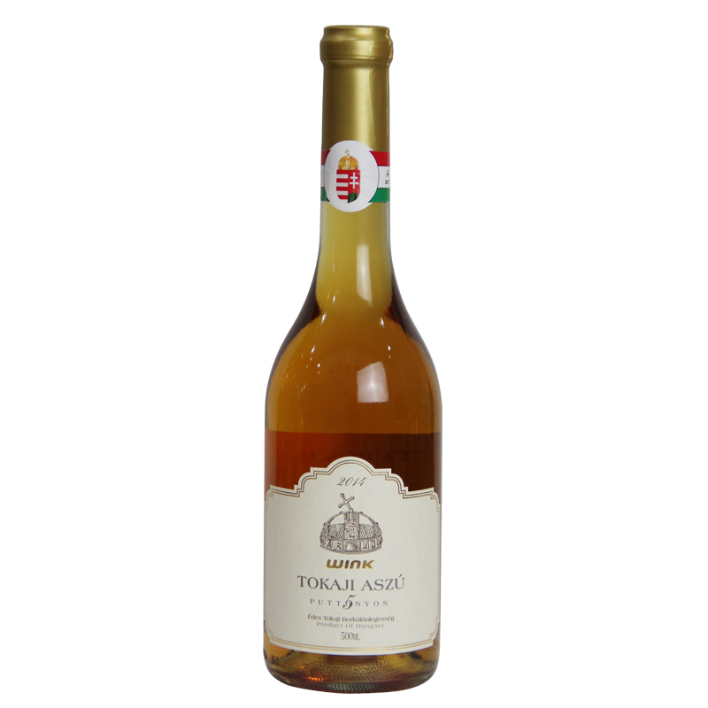 5 baskets of sweet white wine imported from Hungary (500ml)