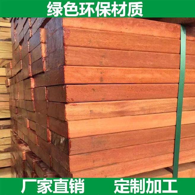 20212021防h腐木栏杆护栏围栏室外长廊户外木板材料做家具碳化木