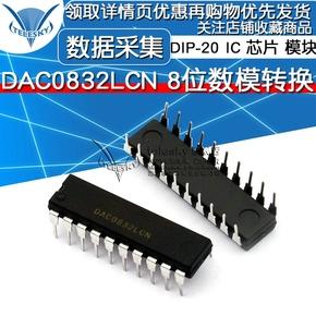 【TELESKY】DAC0832LCN 8 позиция количество плесень конвертер  DIP-20 IC чип модули, цена 127 руб