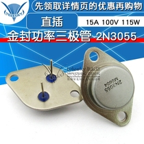 (Telesky) Gold Seal power transistor 2N3055 15A 100V 115W