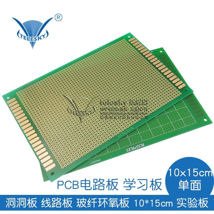 Универсальный доска универсальный доска плат туннель доска PCB плат 10*15cm реальный тест доска сварка доска