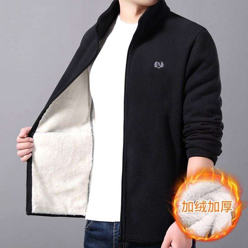 梵隆(FANLONG)【148元2件】2020秋冬新男士摇粒绒羊羔毛外套
