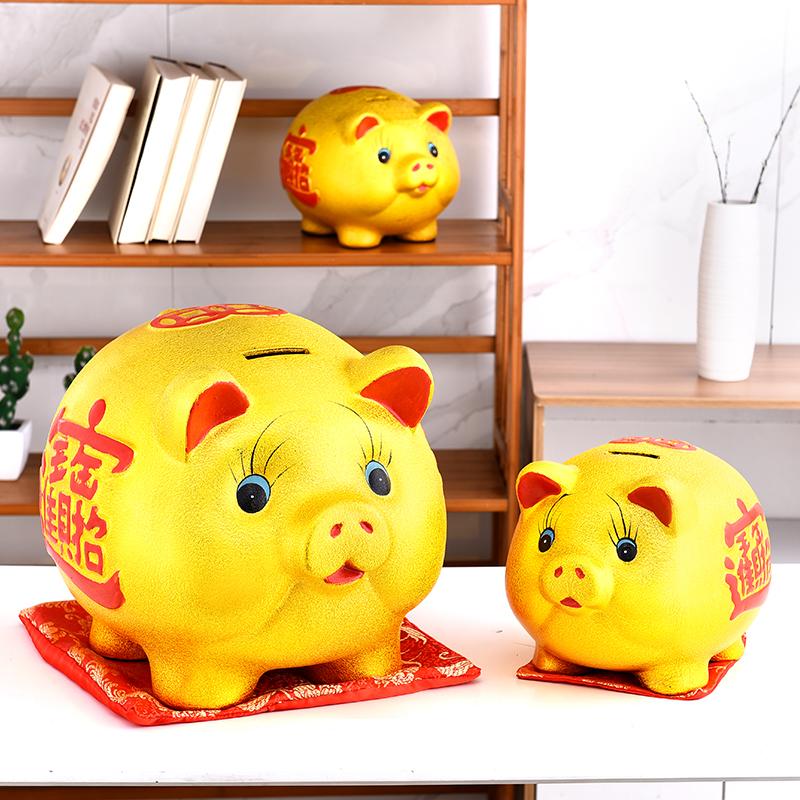 大号钱罐 储蓄罐创意儿童礼物 陶瓷金猪存钱罐开业送礼