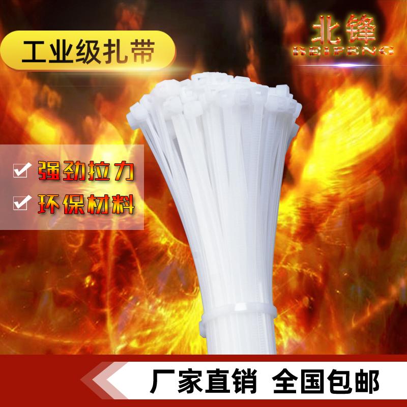 白色A级扎带自锁扎带国标扎带3X系列扎带捆扎带束线带3X150