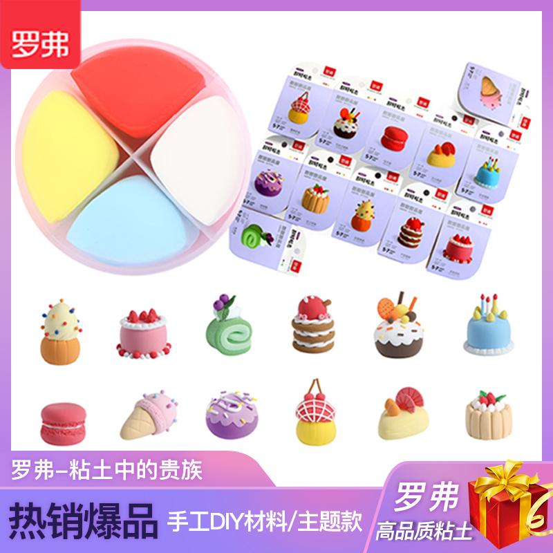 Цветной пластилин Артикул 613809460594