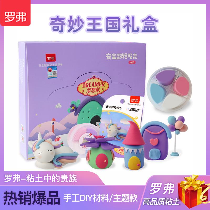 Цветная масса для лепки и творчества Артикул 616188260260