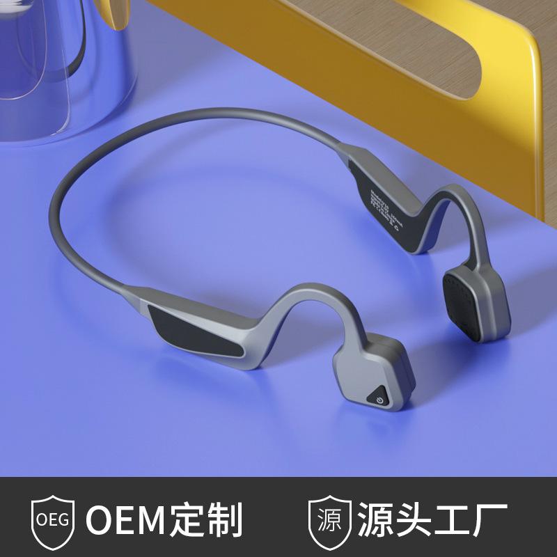 新款V10骨传导无线蓝牙耳机运动立体声头戴式轻巧耳麦OEM