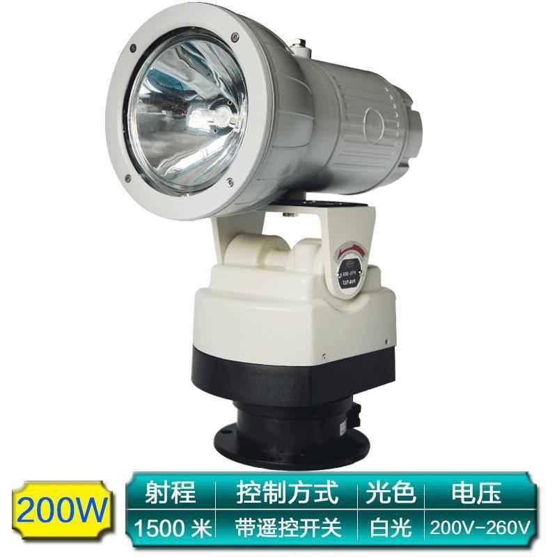 Automatic cruise 220 V xenon projection lamp remote control rotating prison farm school searchlight strong light 220