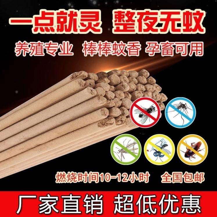 Ловушки для тараканов / Средства от насекомых Артикул 619157568539
