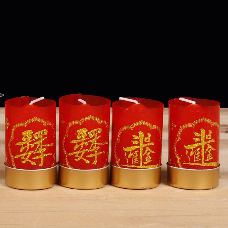 Масленные свечи Артикул 644817621041