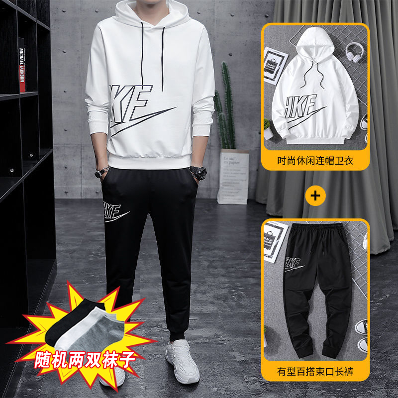 Protea 2020 new autumn / winter fashion trend suit youth Korean version comfortable and soft A207