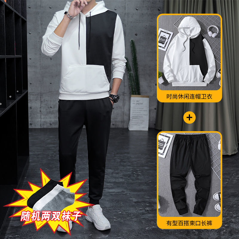 Proudia 2020 new autumn / winter fashion trend suit youth Korean version comfortable and soft A302