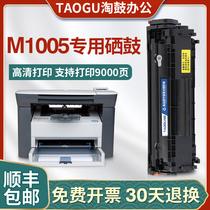 加黑碳粉M1218M1136110811061008p1007m128fnp1106m1216m126a高品质碳粉适用惠普HP388a天威