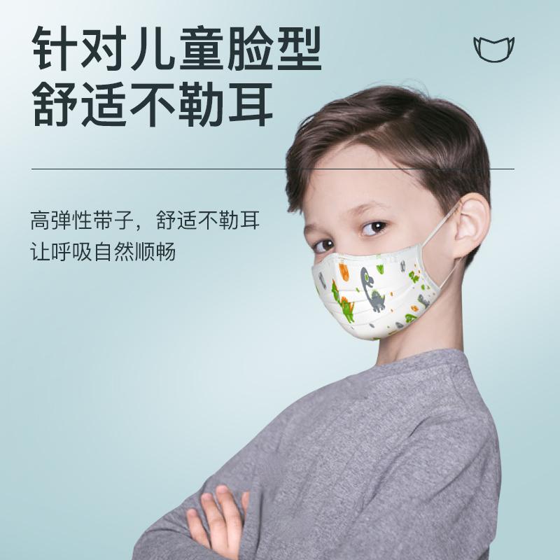 【泽艳儿童口罩】一次性三层防护小孩学生透气通用口罩现货50片