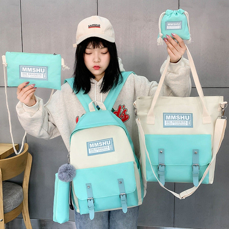 Schoolbag female student Korean Edition primary school student double shoulder bag new campus junior high school student senior high school student small fresh backpack female
