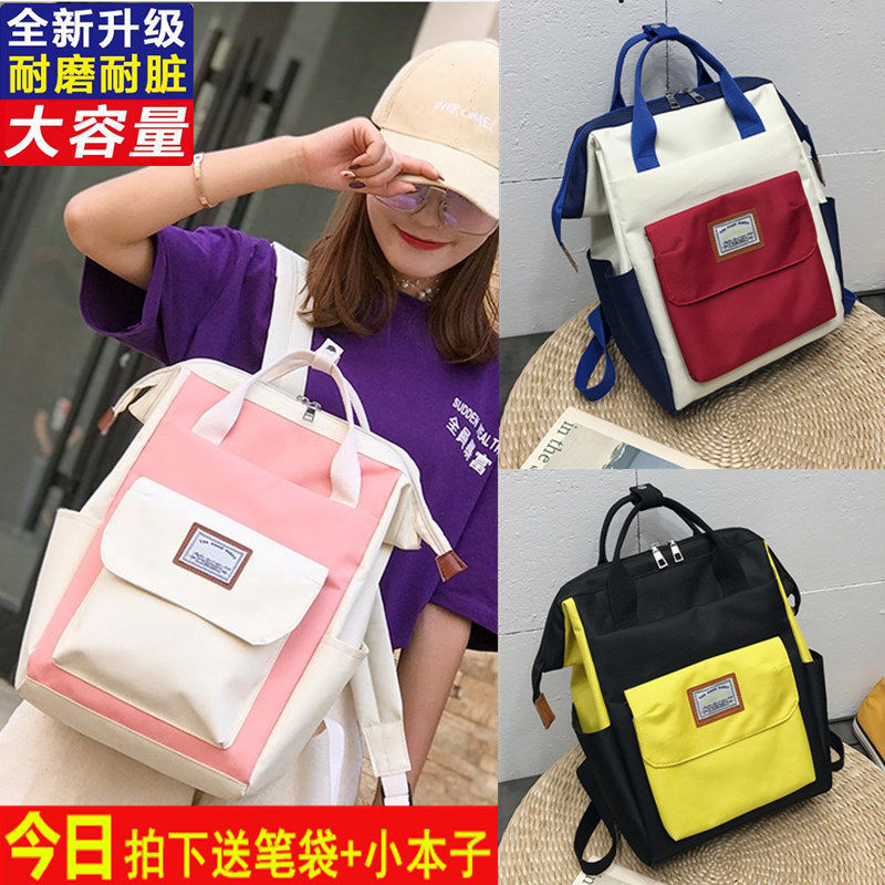 Canvas Backpack for female high school students book bag for female mummy bag for waterproof female Backpack