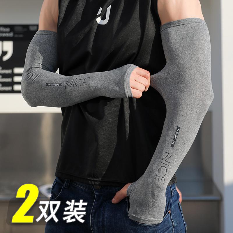 夏季冰防晒袖套冰丝手套男薄款手臂护臂宽松大号套袖紫外线加大码