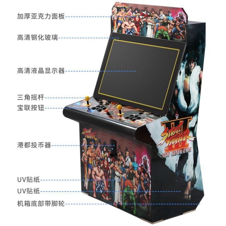 Игровые автоматы Артикул 623776597781