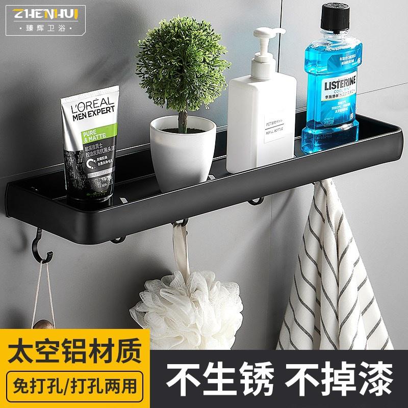 中國代購 中國批發-ibuy99 厕所用品 免打孔卫生间浴室置物架壁挂洗手间厕所洗漱台毛巾收纳架用品大全