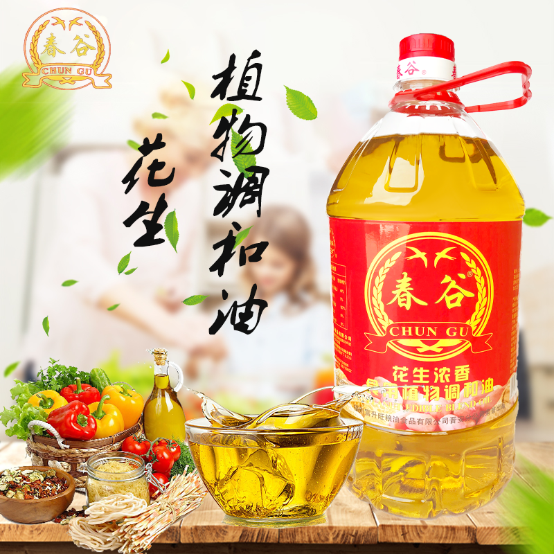 Edible oil 5L spring millet strong flavor peanut plant blend oil Luzhou flavor healthy peanut original flavor 5L / barrel