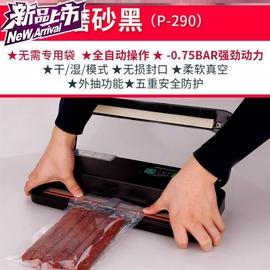 多用密封器袋子塑封机保鲜食物真空压缩袋 封口机便携式密a封机图片