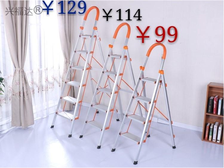 室内人字梯子家用折叠四步五步踏板爬梯加厚钢管伸缩多功能扶楼。