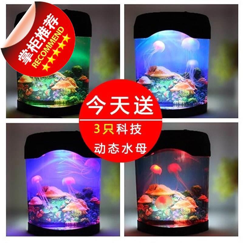 Дополнительные товары для аквариума Артикул 623437345230