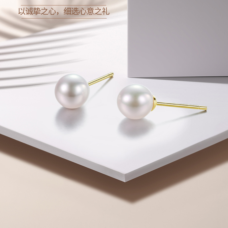 Zoneme Natural Freshwater Pearl Earrings 925 silver versatile simple temperament retro mellow elegant Earrings