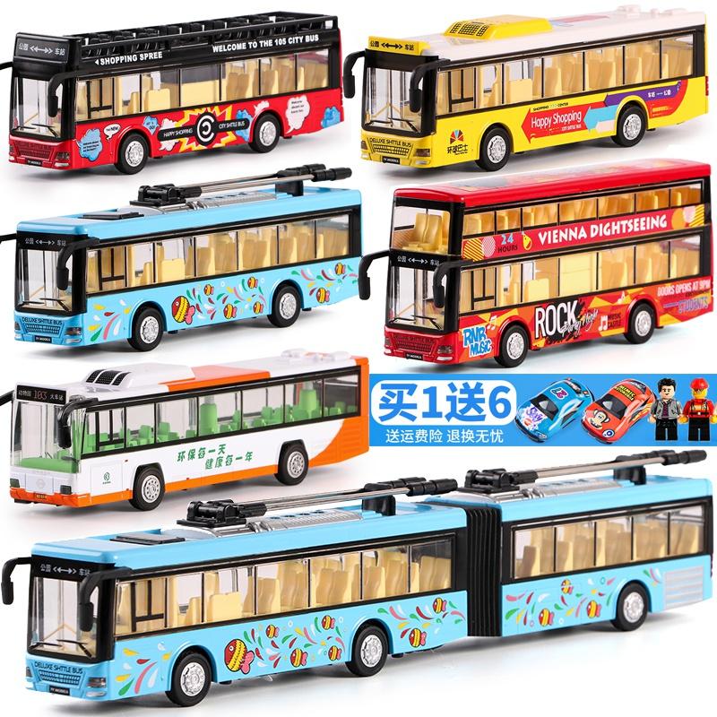 大きいサイズの二階建てバスのおもちゃはオープンバスの模型の子供バスの男の子の合金バスのおもちゃです。