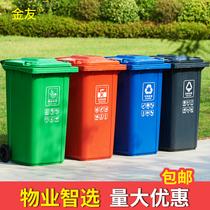 户外垃圾桶大号商用240升小区室外分类120L环卫桶带盖100升塑料筒