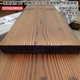 碳化木板宽板楼梯踏步板火烧木实木户外地板台面板防腐木隔板护栏图片