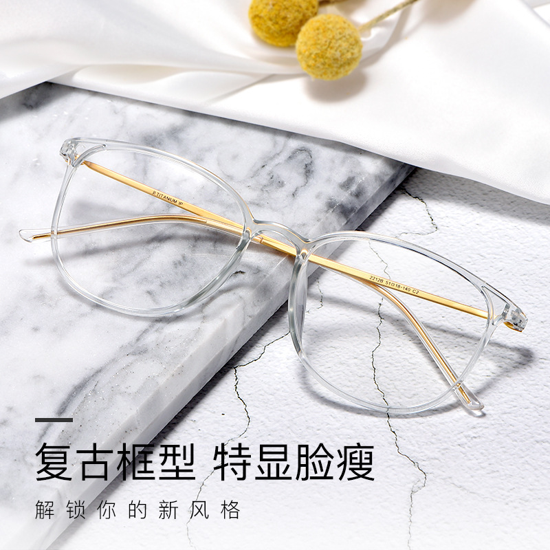 Transparent eyeglass frame womens big face looks thin without lens ultra light frame mens net red same fashion pure titanium personalized literature and art