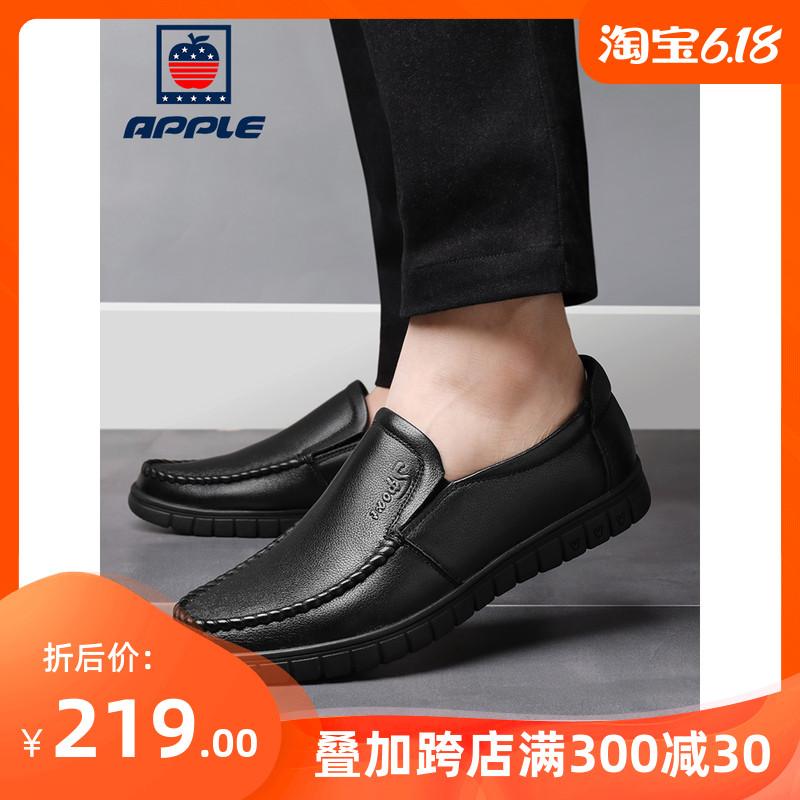 苹果男鞋皮鞋男真皮2020夏季新款透气商务休闲鞋软底爸爸乐福鞋子