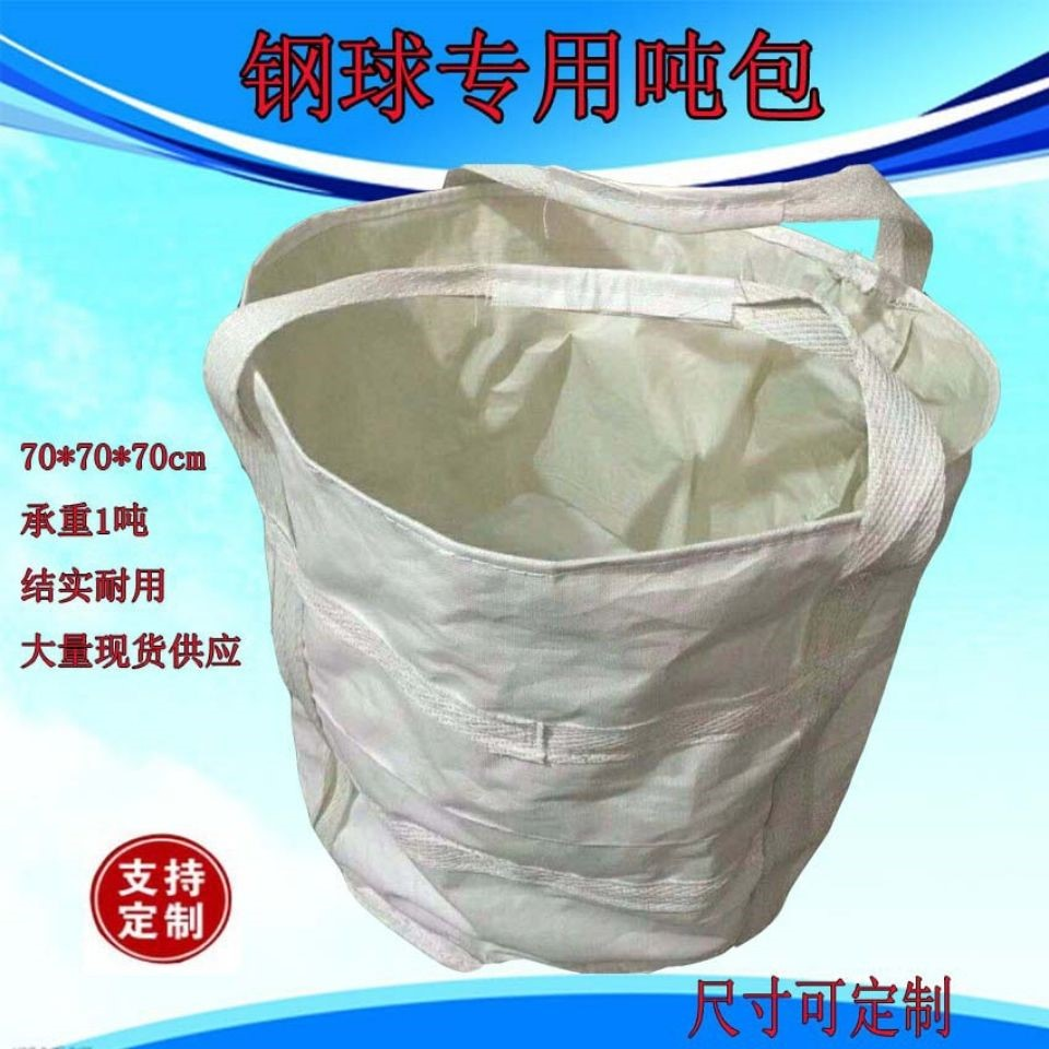 Tons of bagged steel ball ladle iron castings all kinds of thickened small specifications iron ladle family hoisting storage bag hanging bag