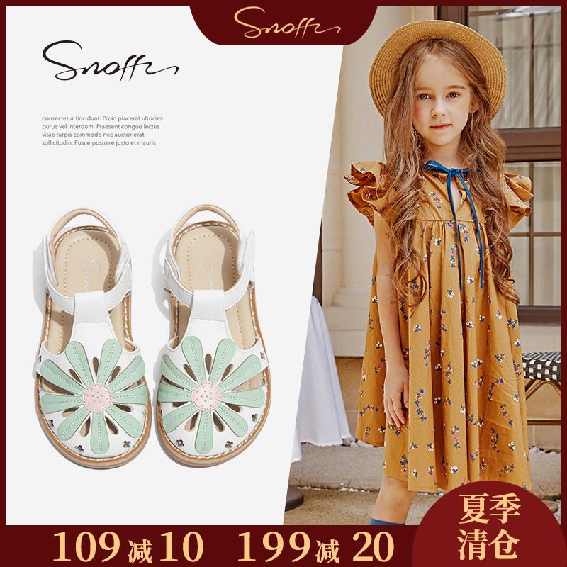 斯纳菲童鞋女童凉鞋2021夏季新女孩小公主鞋防滑时尚包头儿童凉鞋